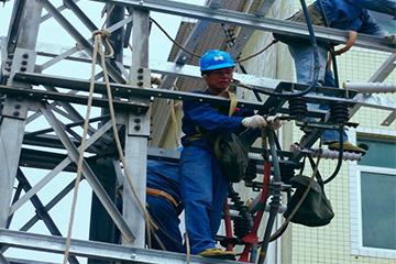 地方电力局维修解决方案
