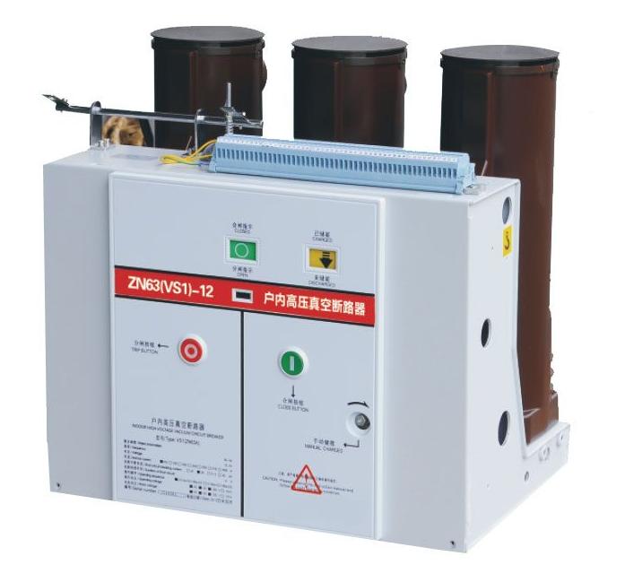 10KV真空断路器常见故障预防与处理方法