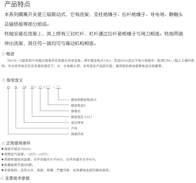 描述11.jpg