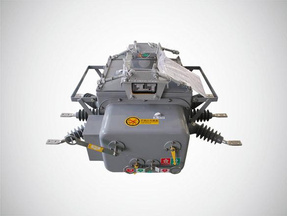 ZW20-12户外真空断路器
