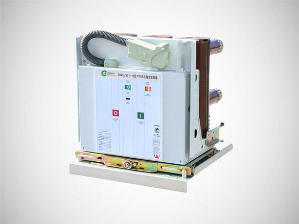 VS1(ZN63)手车式真空断路器