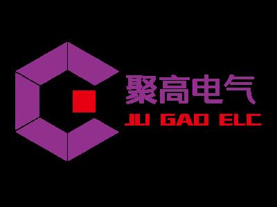 热烈祝贺上海聚高电气有限公司网站改版成功!