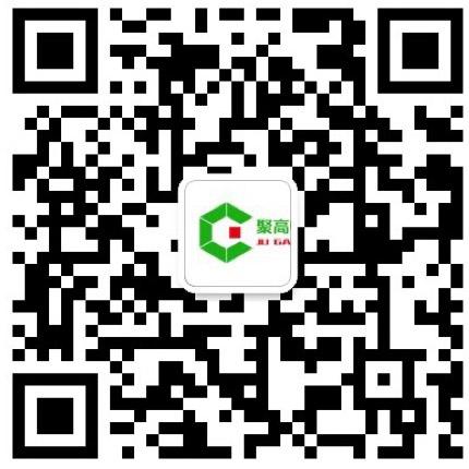 上海聚高电气有限公司